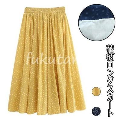 花柄スカート ロング レディース ロングスカート Aライン スカート 花柄ロングスカート ウエストゴム マキシスカート 花柄 レトロ 可愛い