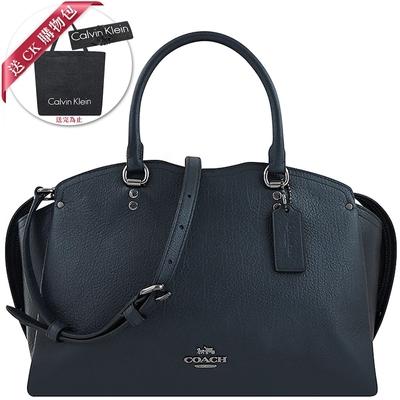 COACH 星夜藍色荔枝紋皮革三層手提/斜背兩用包*下單再贈CK購物袋送完為止