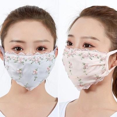 5枚セット レースマスク 5色 洗えるマスク 布マスク 刺繍 花柄 可愛い 春夏用 涼しい おしゃれ 薄手 ウイルス対策 大人 キレイめ 通気性