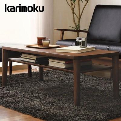カリモク オーダーリビングテーブル ラウンドタイプ 棚付き センターテーブル TT8805モデル TT8811 karimoku