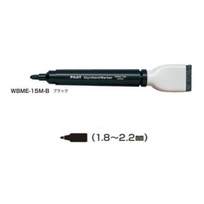 パイロット ホワイトボードマーカー 中字 WBME-15M-B ブラック イレーザー付き