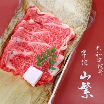 【宇陀市名産品】宇陀牛(黒毛和牛) 特選ロース すき焼き用 約1000g