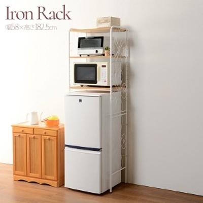 一人暮らしの味方 冷蔵庫ラック 幅58 送料無料 冷蔵庫上ラック 冷蔵庫上収納ラックおしゃれ 安い アイアン ホワイト ブラウン 3段 激安