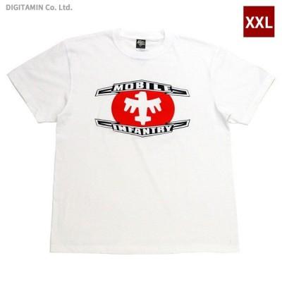 スターシップ・トゥルーパーズ Tシャツ MOBILE INFANTRY (WH) XXLサイズ YUTAS◆ネコポス送料無料(ZG65825)