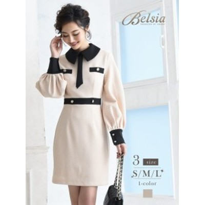 キャバ ドレス ワンピース パーティードレス Belsia 襟付き ネクタイ風 Aライン 長袖 ナイトドレス