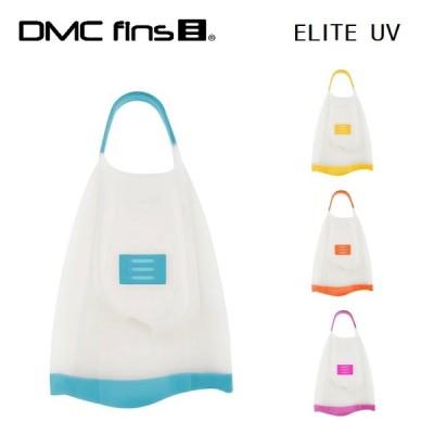 フィン DMC ELITE UV SERIES FIN スイムフィン 足ひれ ボディボード 水泳 スノーケリング ボディサーフィン シュノーケリング BODYBOARD
