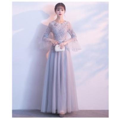 ロングドレス パーティードレス Aラインワンピ 結婚式 フォーマルドレス お呼ばれ 大きいサイズ ウエディングドレス 二次会 袖あり 卒業