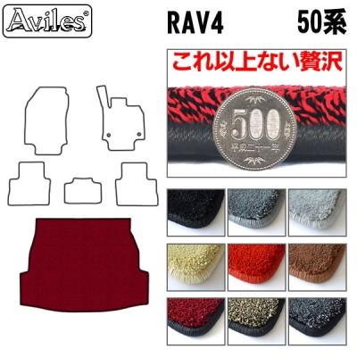 【これ以上ない贅沢 厚さ脅威の2CM】トヨタ RAV4 MXAA/AXAH52/54 トランクマット
