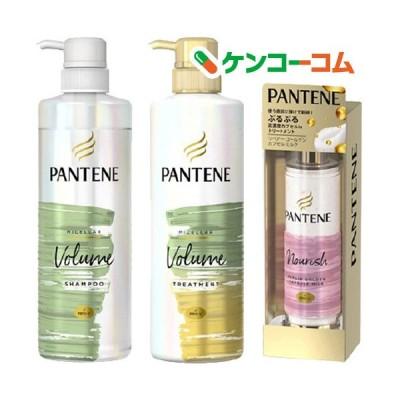 パンテーン ミー ミセラー ボリューム ポンプペア+カプセルミルク ( 1セット )/ PANTENE(パンテーン)