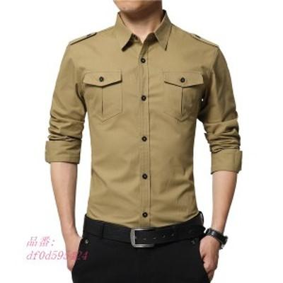 ワイシャツ 長袖 ポケット付き おしゃれ 形態安定 メンズ レギュラー シャツ お洒落 形状記憶 紳士 ビジネス Yシャツ ノンアイロン