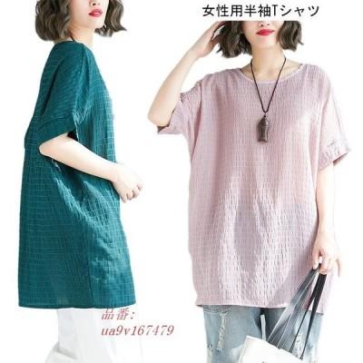 半袖Tシャツ レディース リネン レトロ Tシャツ 丸襟 無地 オシャレ 女性用 着まわし 夏物 爽やか カットソー トップス ゆったり