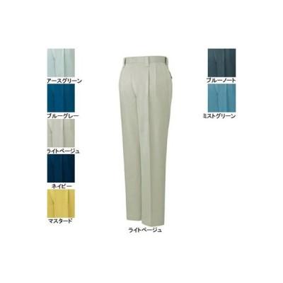 作業服 作業着 秋冬用 ズボン 自重堂 42001 ツータックパンツ 85・ライトベージュ024