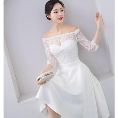 新品人気 パーティドレス ミニドレス カラードレス パーティードレス 結婚式ワンピース ワンピ 二次会 花嫁ドレス ベアトップ 白ドレス