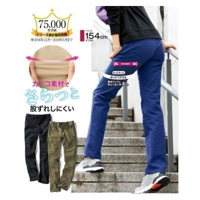 パンツ ストレート 大きいサイズ レディース すごのび ストレッチ 股ずれしにくい もっともっとゆったり太もも 股下68cm  98〜106 ニッセン nissen
