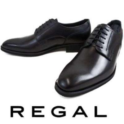 送料無料 リーガル メンズ ビジネスシューズ 34HR-BB / REGAL B(黒) メンズ ビジネス フォーマル フレッシャーズ 紳士靴 evid//