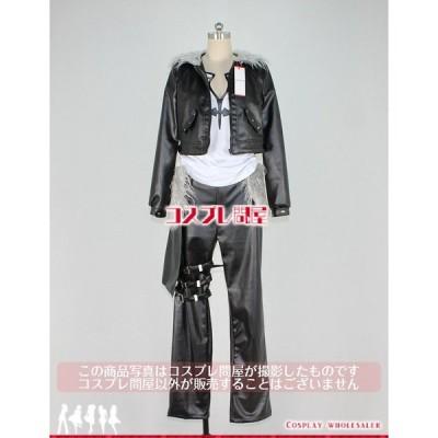 ファイナルファンタジーVIII(ファイナルファンタジーエイト・FFVIII・FF8) スコール・レオンハート コスプレ衣装