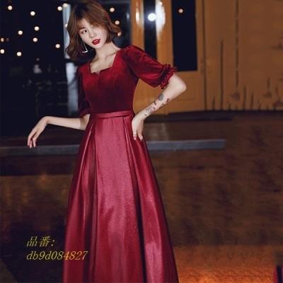 Aラインドレス 発表会 ワインレッド 演奏会 ロングドレス 結婚式 母親 袖あり ベルベット パーティードレス ワンピース 広がる裾