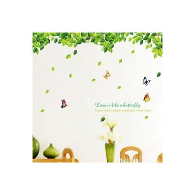 ウォールステッカー グリーン アーチ 木と蝶 自然