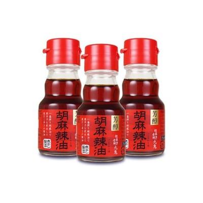 九鬼 胡麻辣油 45g × 3個 九鬼産業