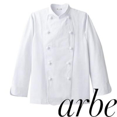 CA-114 コックコート(長袖) ユニセックス チトセ chitose 社名刺繍無料 S〜5L カツラギ 綿100%