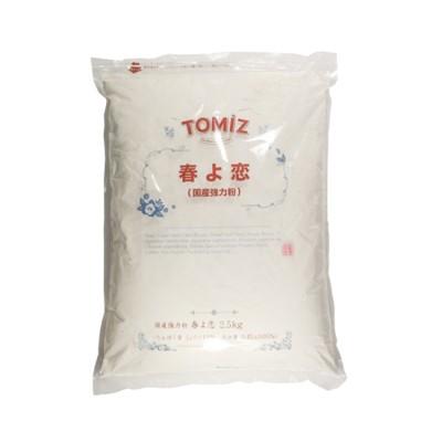 春よ恋 / 2.5kg 小麦粉・ミックス粉・雑穀粉 国産小麦粉