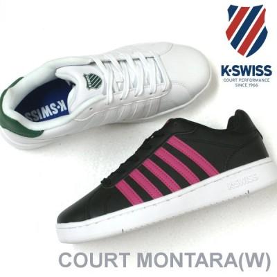 ケースイス K-SWISS COURT MONTARA レディース スニーカー ホワイト・ブラック