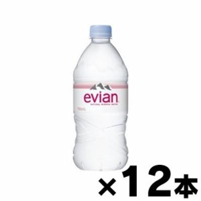 エビアン PET 750ml×12本 3068320116273