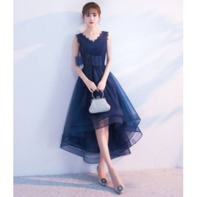 ノースリーブ レースメッシュ パーティドレス ネイビー 蝶々 刺繍 フィッシュテールスカート セクシー 綺麗 おしゃれ 可愛い 上品 清楚
