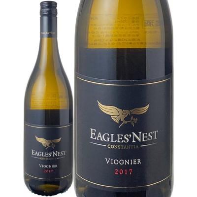 ワイン 南アフリカ イーグルス・ネスト ヴィオニエ 2017 白