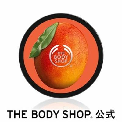 【正規品】 ボディクリーム ボディバター マンゴー 200ml THE BODY SHOP ボディショップ 乾燥 保湿 モイスチャー しっとり