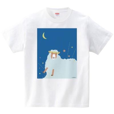 ひつじの夢見る夜空Tシャツ(Tシャツ・ホワイト)