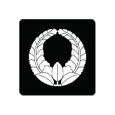 家紋シール 白紋黒地 上がり藤 10cm x 10cm KS10-1908W