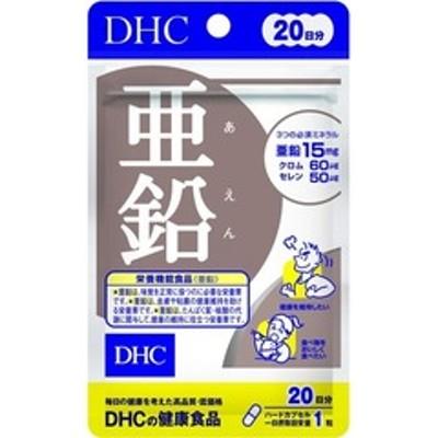 DHC 亜鉛 20日 (20粒)