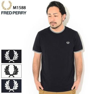 フレッドペリー Tシャツ 半袖 FRED PERRY メンズ ツイン ティップド ( M1588 Twin Tipped S/S Tee T-SHIRTS カットソー トップス )