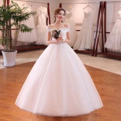 ウエディングドレス ブライズメイド ブライダル 結婚式 披露宴 プリンセス Aライン 式 フェミニン 可愛い ロング オフショルダー【S-XXL