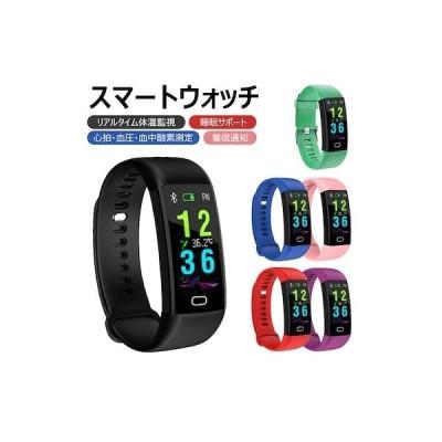 スマートウォッチ アップルウォッチ スマートウォッチ 体温 血圧計 心拍計 歩数計 スマートブレスレット 睡眠検測 アラーム 多機能 翌日発送