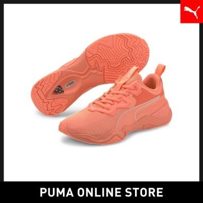 プーマレディース ランニング トレーニング スニーカー PUMA ゾーン XT パール ウィメンズ トレーニング シューズ