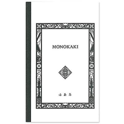 MONOKAKI ノート ポケットサイズ 7mm方眼罫 N11(ポケットサイズ)