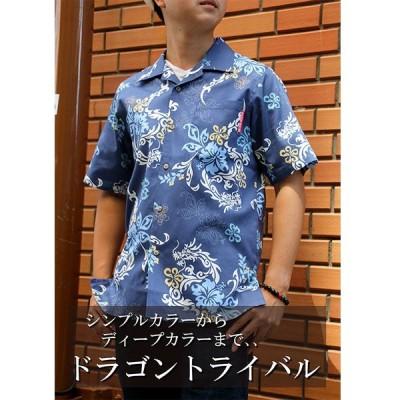 164013 ドラゴントライバル(スリムフィットシャツ) メンズ アロハシャツ かりゆしウェア