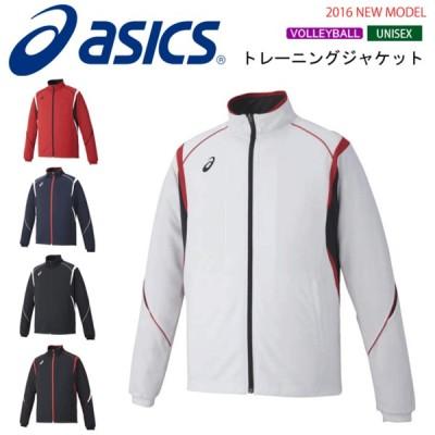 アシックス ジャージ トレーニングジャケット  トレーニングウェア メンズ 男性用  XAT143 asics