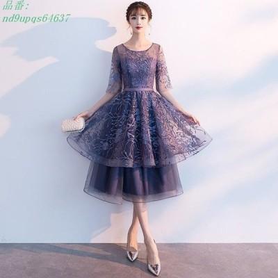 Aラインドレス ミモレ丈 体型カバー 大きいサイズ パーティードレス 発表会 ひざ下丈 成人式 イブニングドレス お呼ばれ 5分袖 二次会 司会ドレス