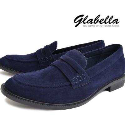 ローファー フェイクレザー Uチップ コインローファー デッキシューズ 靴 メンズ(ネイビー紺スエード) glbt076