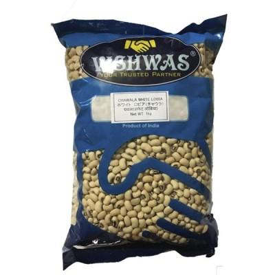 黒目豆(チャウラホワイトロビア) 1kg 賞味期限2022.6.30 *カナダ産