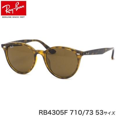 Ray-Ban レイバン サングラス RB4305F 710/73 53サイズ HIGHSTREETシリーズ ハイストリート ラウンド made in Italy