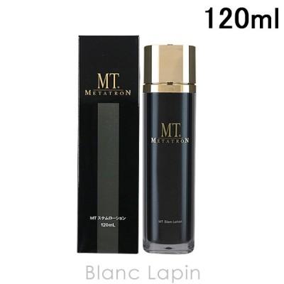 メタトロン MT METATRON MTステムローション 120ml [311457]