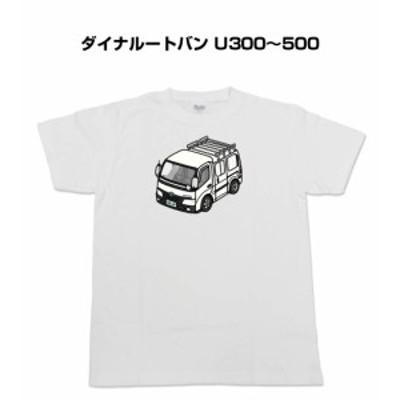 MKJP かわカッコいい Tシャツ トヨタ ダイナルートバン U300~500 送料無料