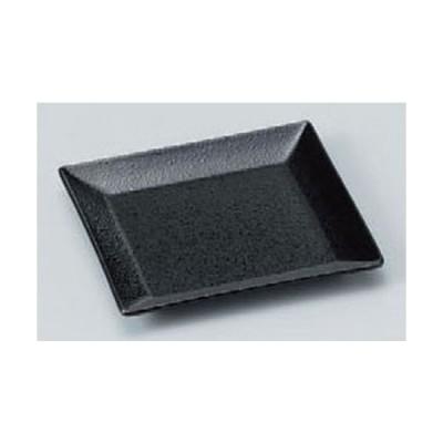 盛器 ABSスクウェアプレート黒石目(小) [13.8 x 13.8 x 1.5cm] ABS樹脂 (7-568-19) 料亭 旅館 和食器 飲食店 業務用