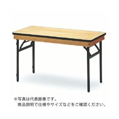 TOKIO レセプションテーブル 角型 900X450 ハカマ付 (FRT-0945) 藤沢工業(株) (メーカー取寄)