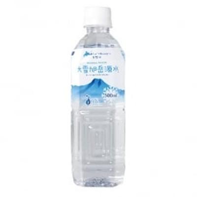 「水とくらすまち」から大雪の天然水〈500ml×48本〉(10001019)