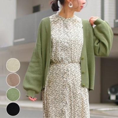 カーディガン レディース ファッション 春 体型カバー ショート 30代 40代 畦編み パフスリーブ ゆったり 羽織り アンルル anlulu
